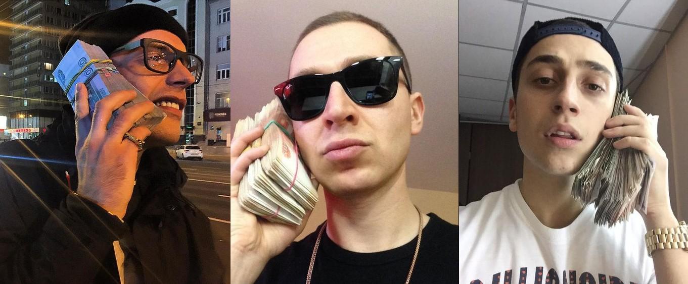 деньги звонят рэперам