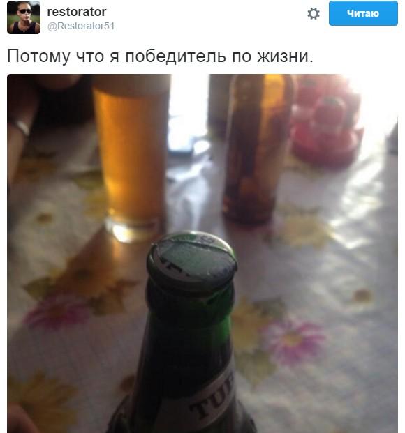 ресторатор и пиво