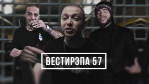 cover_vr201ывыв5