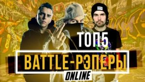 16_cover_top5battle3