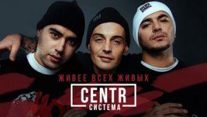 cover_centra